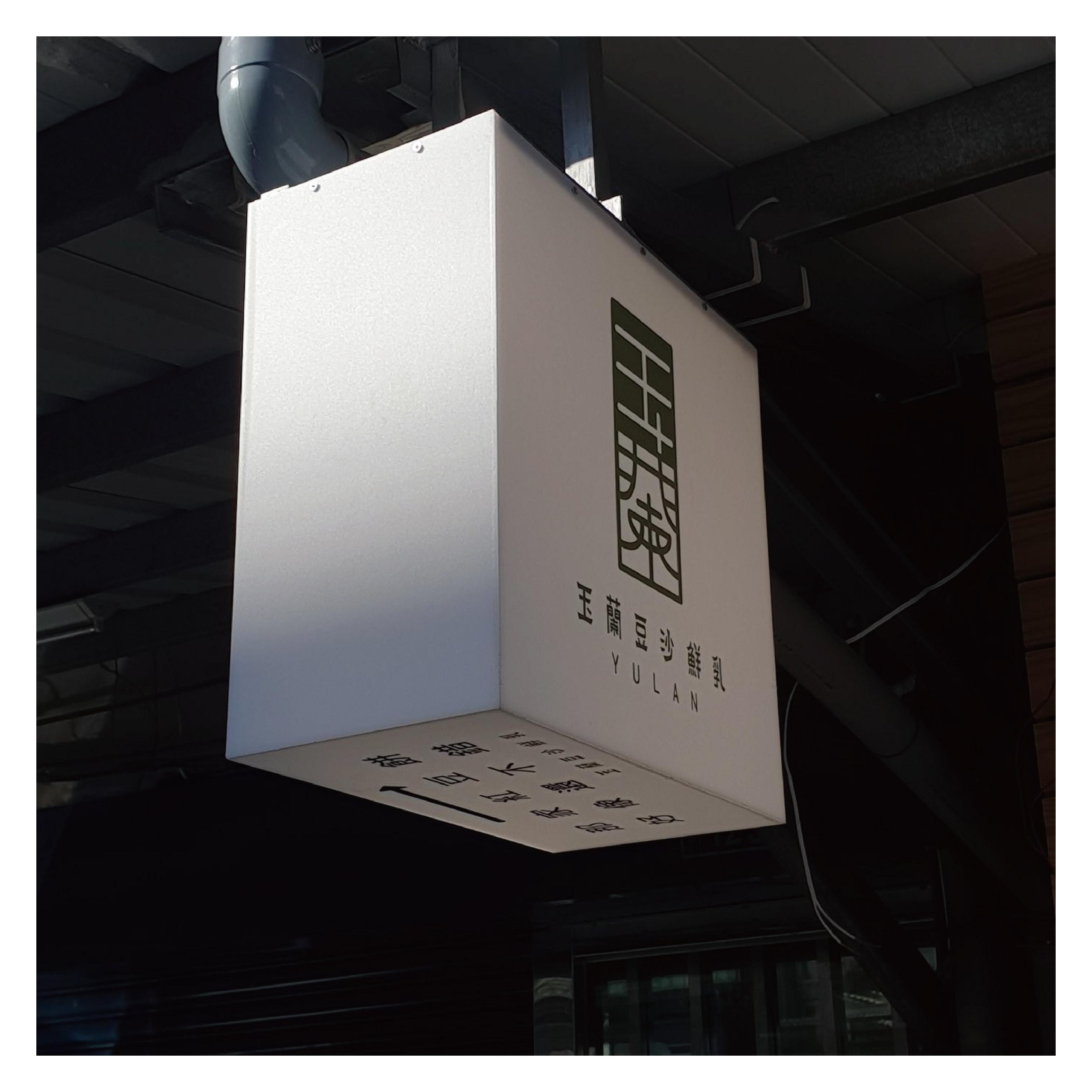 力克-壓克力燈箱-01