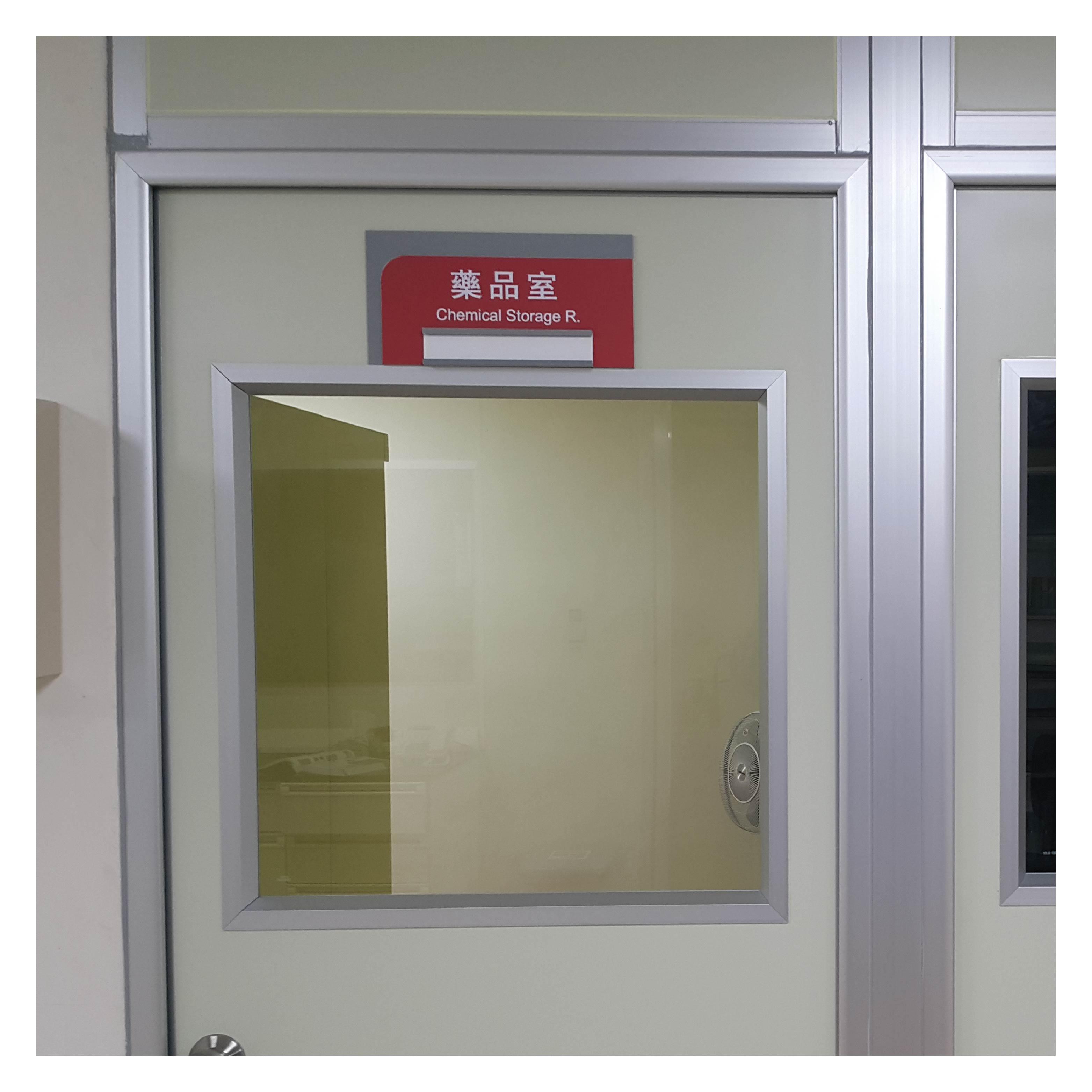 壓克力門牌標示牌