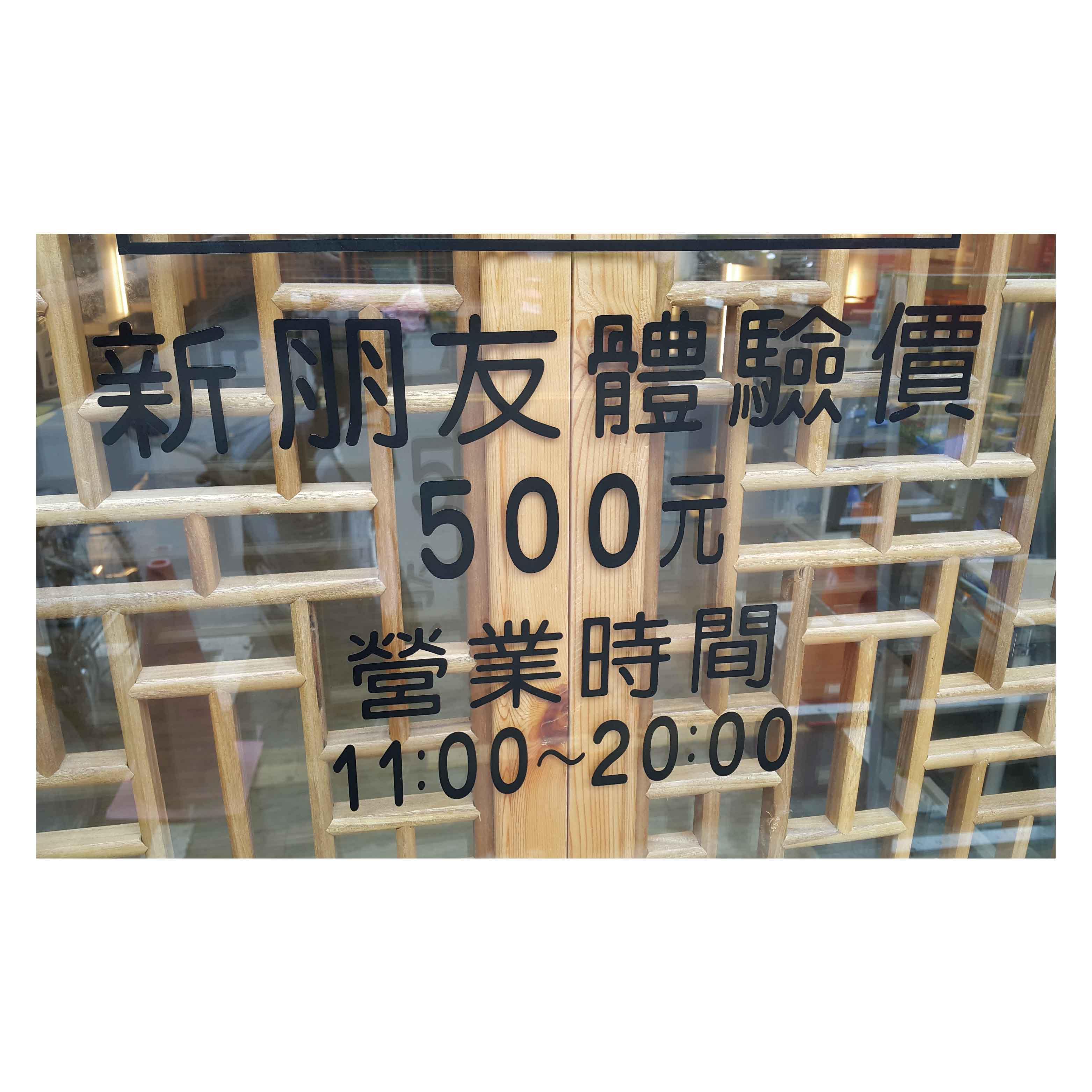 玻璃標示輸出-卡典