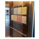 電梯壓克力佈告欄