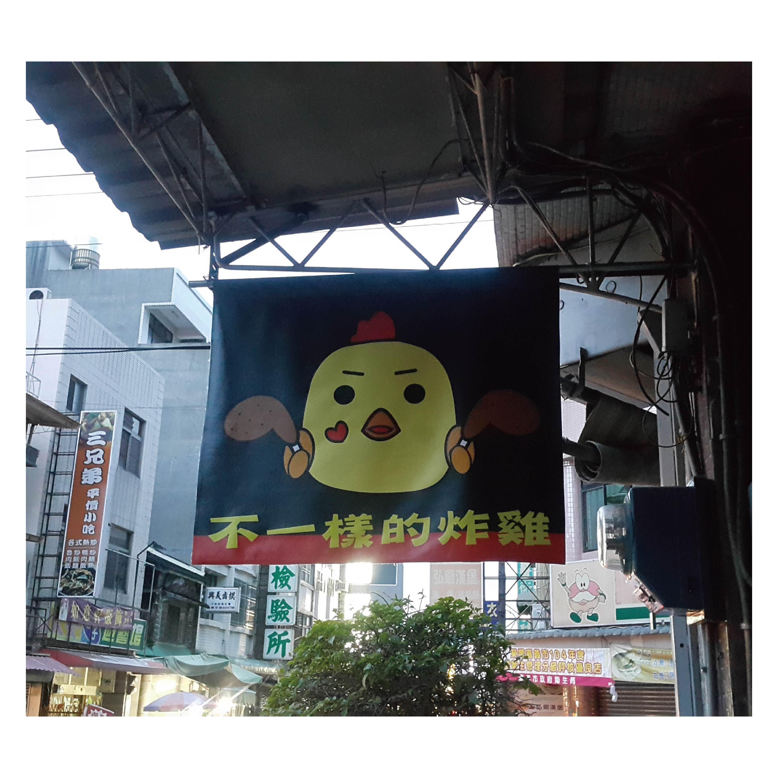 帆布-力克壓克力廣告