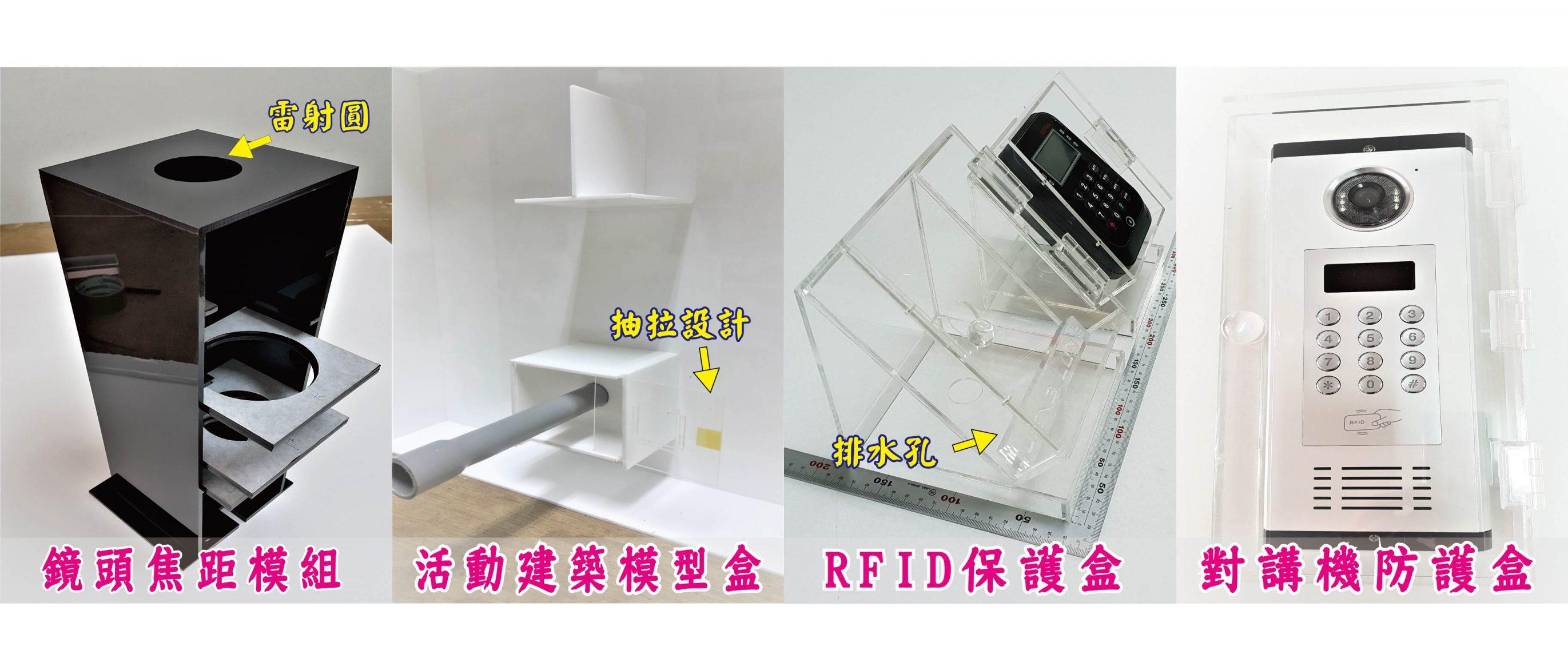 力克壓克力-客製化壓克力盒/壓克力箱